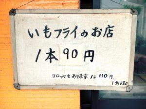 s_photoimo