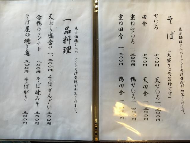 s_ファイル 2016-06-21 0 18 31