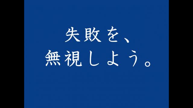 s_スクリーンショット 2016-08-04 13.03.41