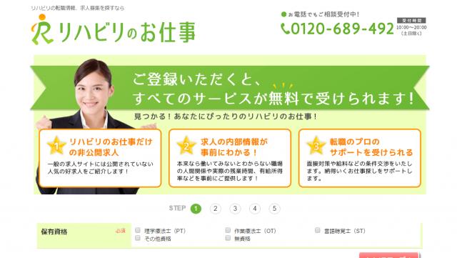 東京・埼玉・千葉・神奈川に強いウェルクス