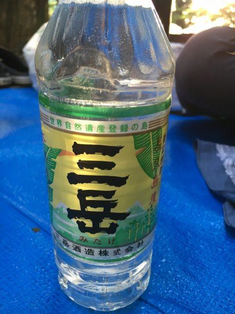 屋久島の芋焼酎「三岳」は飲みやすい!
