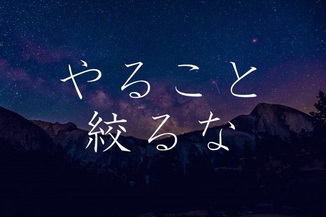 s_yarukoto