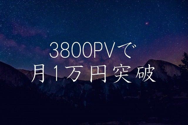 s_10000yen