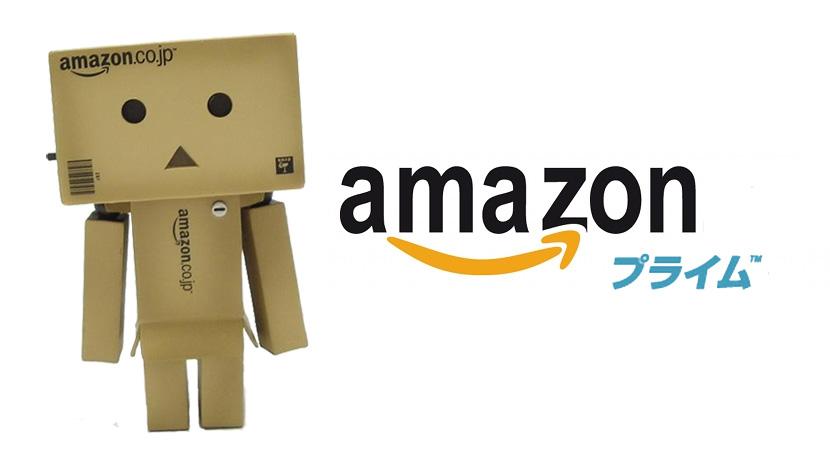 「Amazon会員」の画像検索結果